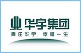重庆消防工程