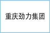 重庆消防安装